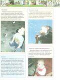 май для детей младшего возраста Игры для развития речевого дыхан