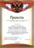 Юрлова